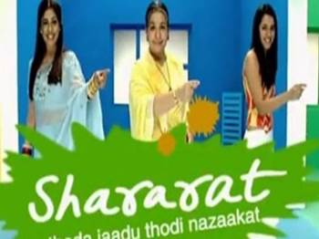 If you have seen these serials, your childhood was savage