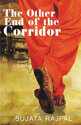 Excerpts from The Other End of the Corridor ( Fiction)